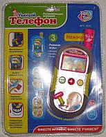 Интерактивная развивающая игрушка Умный телефон Joy Toy 7042.
