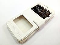 Чехол книжка с окошками momax для Lenovo A526 белый