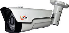 Уличная цветная  MHD видеокамера 2 Мп VLC-7192WM