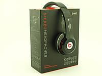 Wireless S460 Headphones bluetooth гарнитура наушники с FM MP3, черные