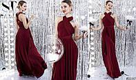 Красивое женское приталенное платье в пол трансформер