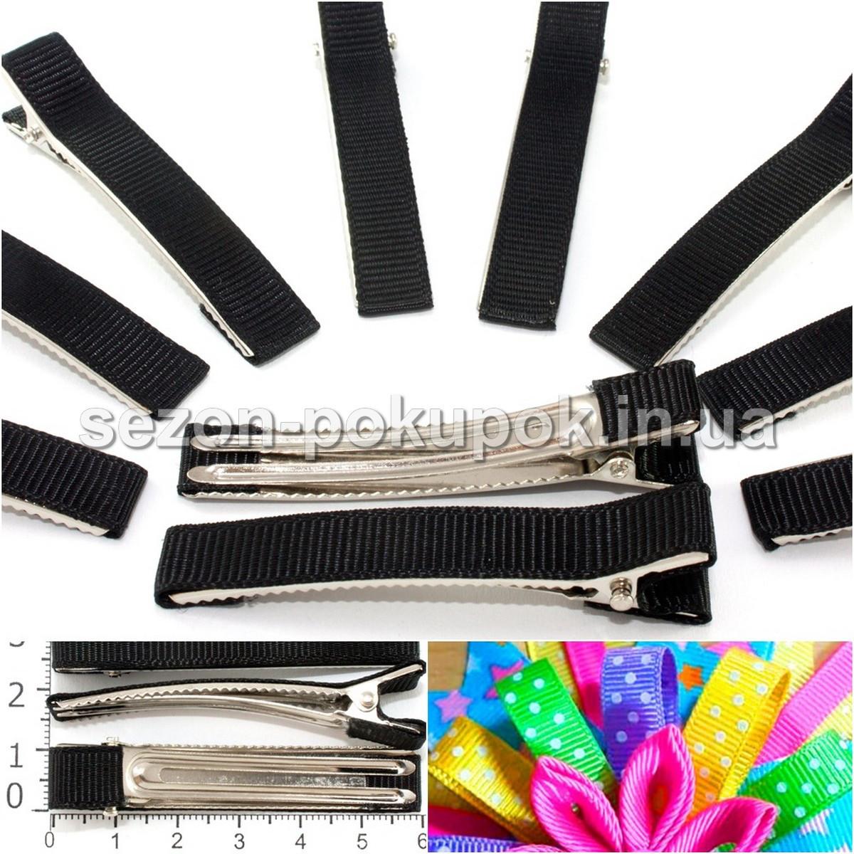 (10шт) Заколка с репсовой лентой 6х1см  Цвет-Черный