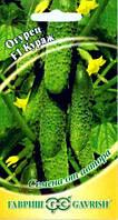 Огірок Кураж F1 20 шт., в оригінальній упаковці, найдешевший на ринку насіння.