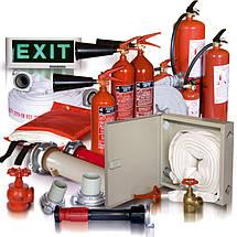Противопожарное оборудование, фото 2