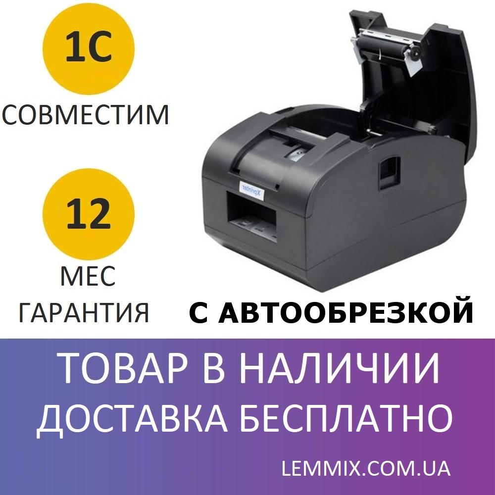 Чековый принтер с автообрезкой Xprinter XP-C58N 58mm USB версии