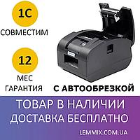 Чековый принтер с автообрезкой Xprinter XP-C58N 58mm USB версии, фото 1