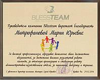 Печать сублимация на металле (сертификаты, награды, благодарности)