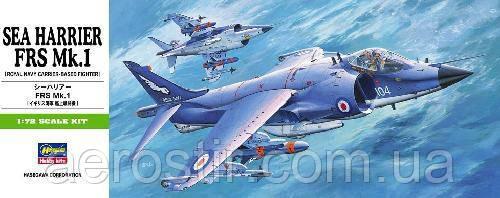 Sea Harrier FRS Mk.1 1/72 Hasegawa B5