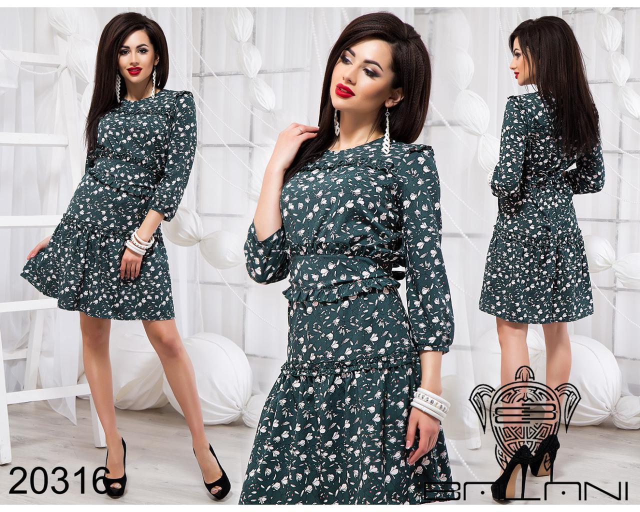 9b03830a900 Принтованое короткое платье с поясом Производитель украинская фабрика  доставка Россия СНГ р.42