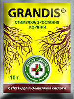 Стимулятор корнеобразования Грандис 10 Г. GRANDIS