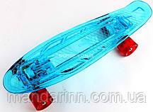 Скейт Penny Board Голубой с LED-подсветкой и светящимися колесами