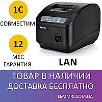Термопринтер чеков  80 мм с автообрезкой Xprinter XP-Q200II LAN