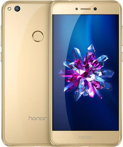 "Смартфон Huawei Honor 8 Lite Gold 3/16Gb, 12/8Мп, 5.2"" IPS, 2 sim, 4G, 3000мАh, Kirin 655, 8 ядер"