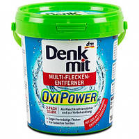 Купить DENKMIT OXI POWER универсальный пятновыводитель