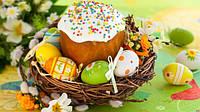 Изменения в графике работы магазина 8 апреля в связи с празднованием Пасхи!