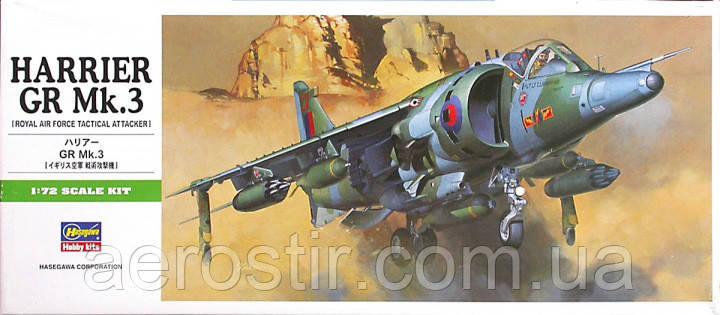 Hawker Harrier GR Mk.3 1/72  Hasegawa B6