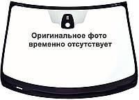 Лобовое стекло Chevrolet Lacetti/Nubira (2003-2009)