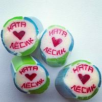 Именная карамель, конфеты с именами жениха и невесты