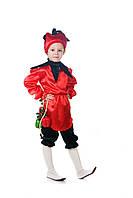 """Купить карнавальный костюм """"Перчик"""", фото 1"""