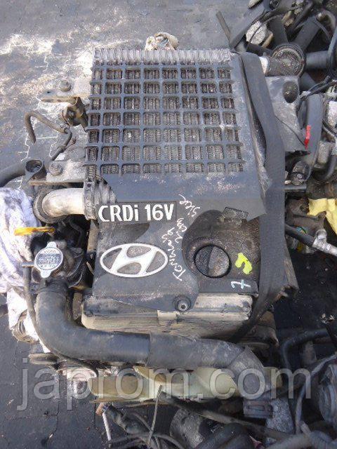 Мотор (Двигатель) Hyundai Terracan 2.9 CRDI 2005r