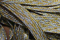 Тесьма люрекс 22мм (40м) золото+серебро