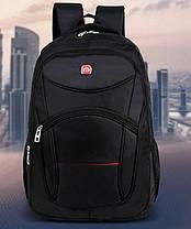 Большой удобный мужской рюкзак, фото 2