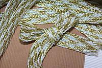 Тесьма люрекс 22мм (50м) золото+перламутр