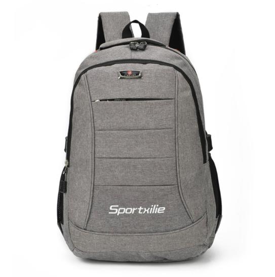 Большой тканевый мужской рюкзак Sportxilie