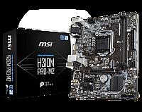Материнская плата MSI H310M PRO-M2