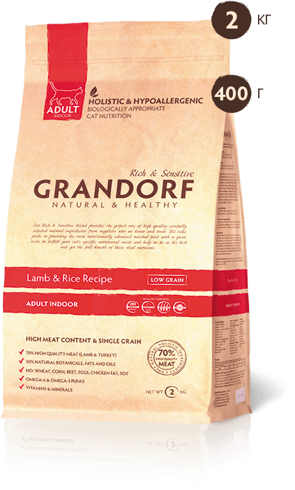 Grandorf ADULT INDOOR Lamb & Rice 2 кг - корм с пробиотиками для домашних кошек (ягненок/рис)