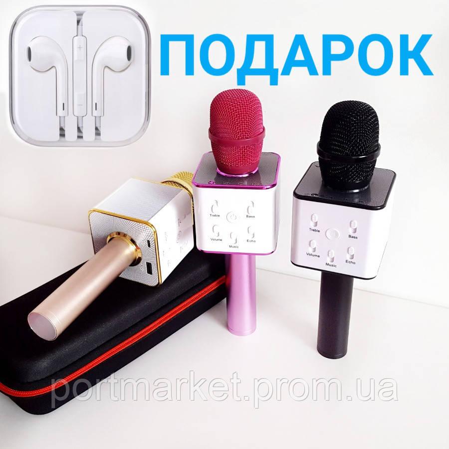 Q7.Беспроводной Bluetooth караоке микрофон.