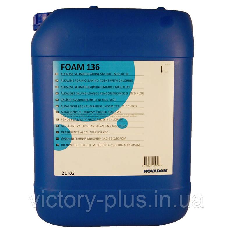 Щелочное пенное средство из содержанием  хлора FOAM 136