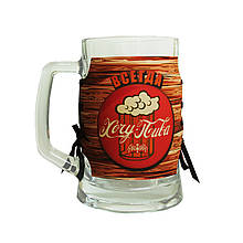 "Бокал для пива в декоративном кожаном футляре ""Всегда хочу пива"""