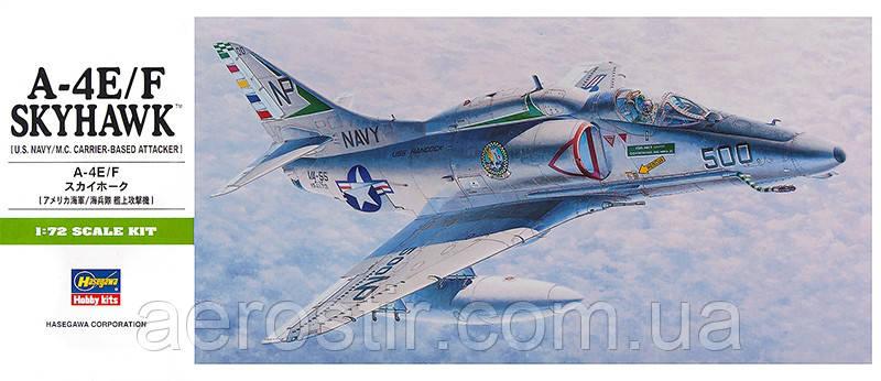 A-4E/F Douglas, Skyhawk 1/72 HASEGAWA 00239 B9