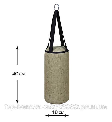 Мешок боксеркий 40х18, брезент, 4 подвеса, 1260