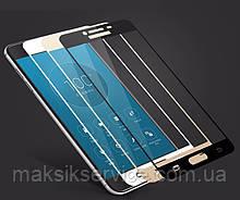 Защитное стекло Full Screen Samsung J530 J5 2017
