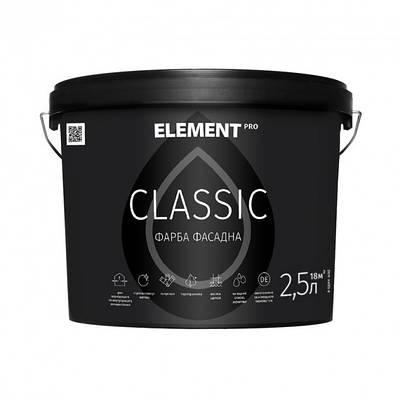 Фасадная краска Classic Element Pro