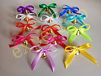 Колокольчики для первоклассников, выпускников школ и детских садов (d-20мм) с цветной лентой