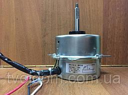 Двигатель вентилятора наружного блока для кондиционера YPY-75-4 75W (вращение почасовой стрелке)
