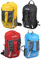 Туристический рюкзак Royal Mountain 8328 со светоотражающими вставкими