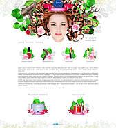 Реклама салона красоты. Часть 2