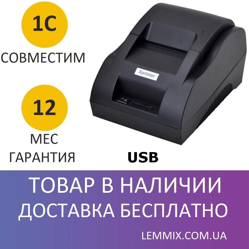 Термопринтер чеков Xprinter XP-58IIH (POS-5890) USB, фото 1