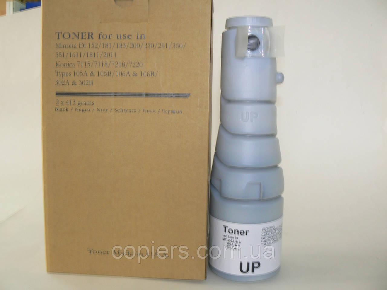 Toнер картридж  MT105A / 105B / 106A / 106B /302B, Tomoegawa
