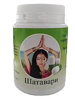 Шатавари (Shatavari) Женский тоник, восстанавливает цикл