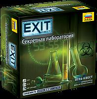 Exit-Квест Секретная лаборатория настольная игра