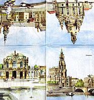 Салфетки для декупажа Дрезден 384