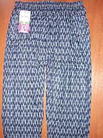 Штаны женские с карманами Ласточка. Лето. Ветерок, фото 1