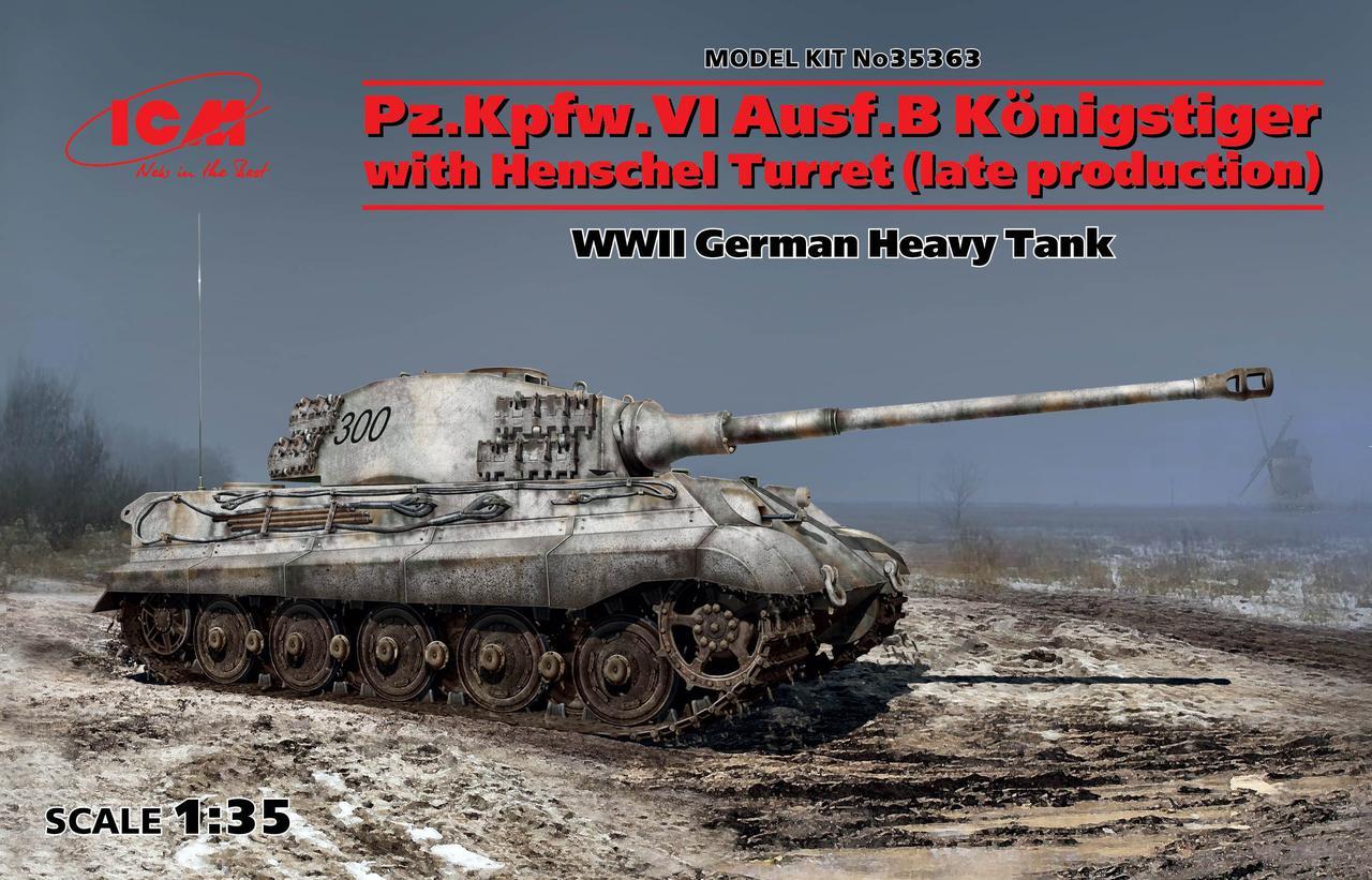 """Pz.Kpfw.VI Ausf.B """"Королевский Тигр""""с башней Хеншель(позд. Произв.), Германский тяжелый танк ІІ МВ. 1/35 ICM 3"""