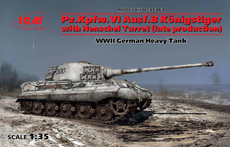 """Pz.Kpfw.VI Ausf.B """"Королевский Тигр""""с башней Хеншель(позд. Произв.), Германский тяжелый танк ІІ МВ. 1/35 ICM 3, фото 2"""