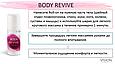 Гель для мышц и суставов Roll-on Body Revive VISION с шариковым аппликатором, фото 10